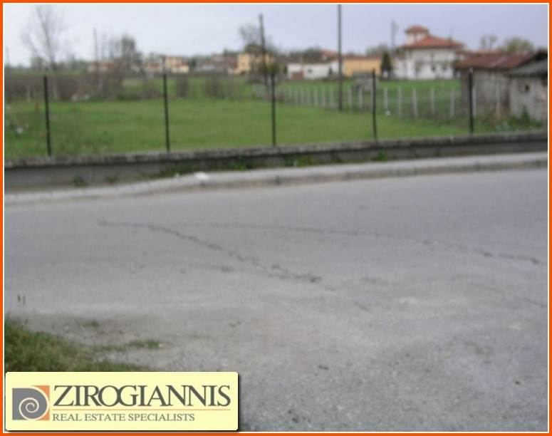 (For Sale) Land Plot || Pieria/Katerini - 1.500 Sq.m, 60.000€